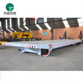 拉冶炼设备用低压轨道电动轨道车,过跨车,钢包车设计图