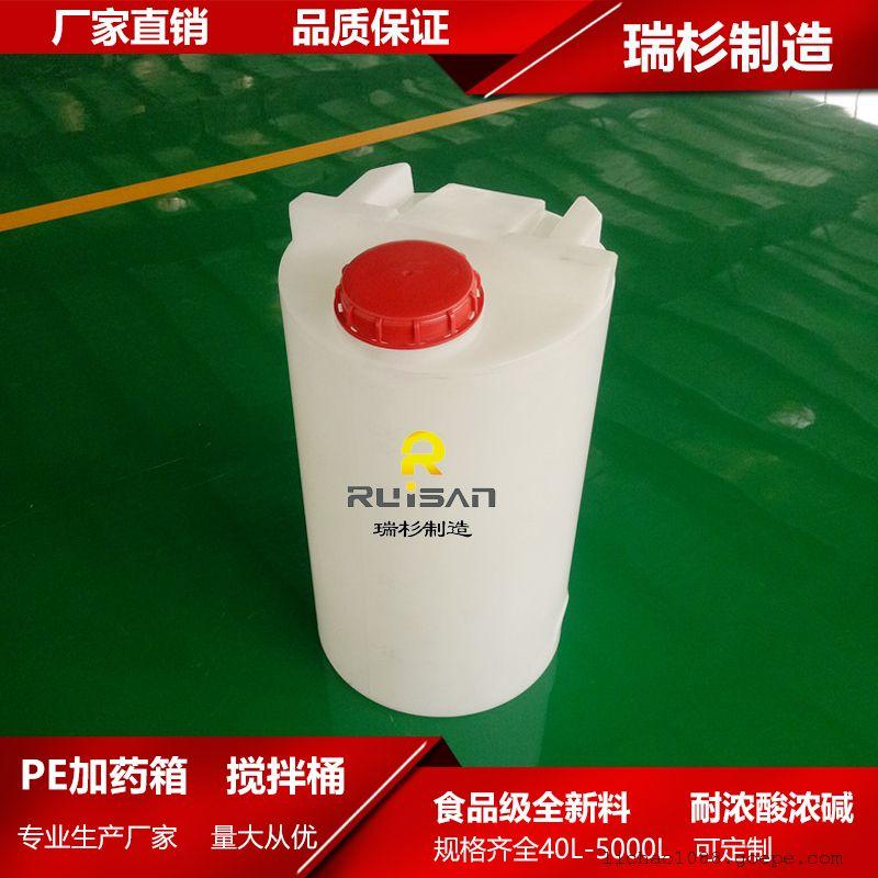 无锡 专业定制100L加药箱 100L加药箱生产厂家