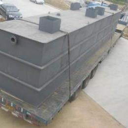 【屠宰废水处理】屠宰场污水处理一体化设备