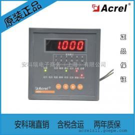 安科瑞ARC-8/J-T温度监测8回路功率因数自动补偿控制器电容柜