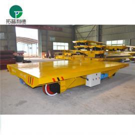 新利德机械供应KPJ-10T电缆卷筒轨道电动平板车