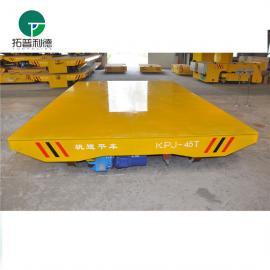 kpj-30t轨道运输搬运平板车 轮毂模具转运电动过跨平板车定制