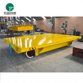 锻压设备专用电动轨道平板车 电动移动式升降平台车
