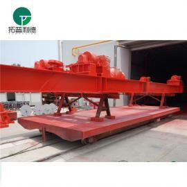 厂家直销可定制低压轨道供电式电动平板车 无动力牵引平板车