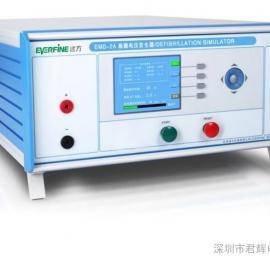 杭州远方EMD-2A除颤电压发生器深圳代理商