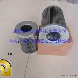 供应汽轮机滤芯ZA3LS400E2-FN1 不锈钢润滑油滤芯