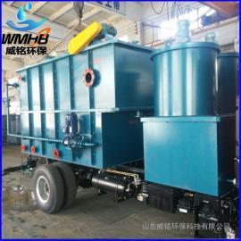 供应多功能电解气浮机设备 气浮装置 污水处理