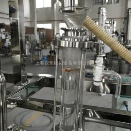 实验型玫瑰精油蒸馏设备