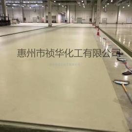 乙烯基树脂 乙烯基重防腐地坪