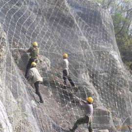 边坡防护网@内蒙边坡防护网@边坡防护网厂家