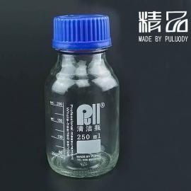 颗粒度-颗粒度瓶