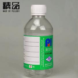 批发颗粒度瓶 粒度仪瓶