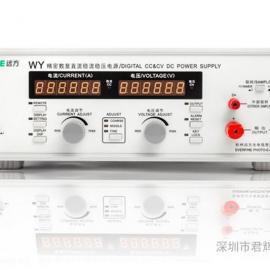 杭州远方WY12010精密数显直流稳流稳压电源深圳代理商