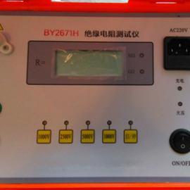 DC:0-5000V绝缘电阻测试仪