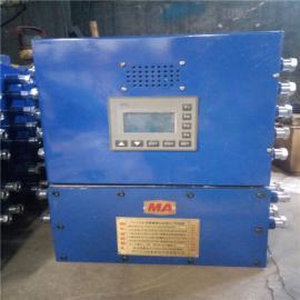 KXJ127矿用隔爆兼本安型PLC控制箱(可编程控制器)山东传正机电