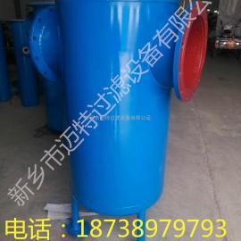 家用天然气中的水分用气水分离器