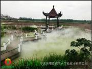 淮安喷雾降温设备-户外喷雾降温价格-喷雾景观工程