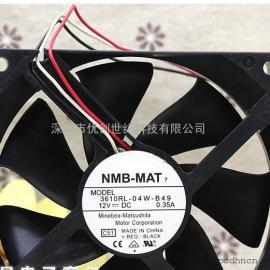 NMB 9225 3610RL-04W-B49 9025 12V 0.35A 9CM电脑机箱 散热风扇