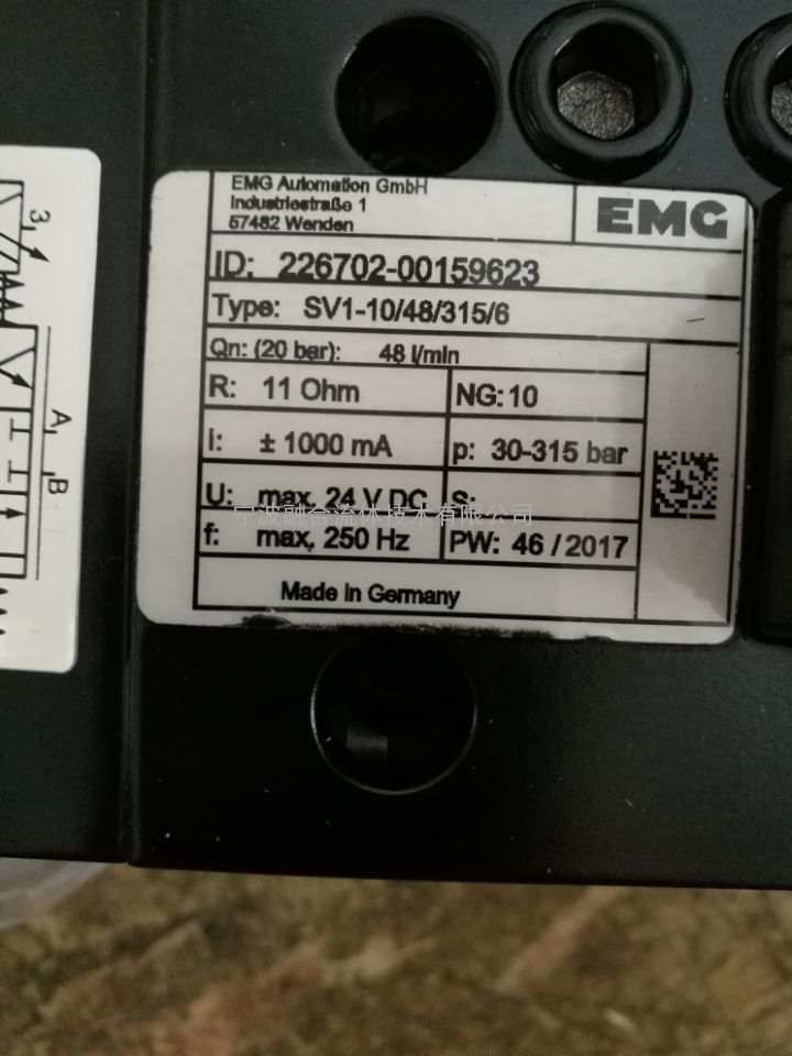 EMG 伺服阀SV2-10/64/210/6