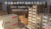 山东淄博SKF轴承总代理 淄博SKF轴承一级经销商