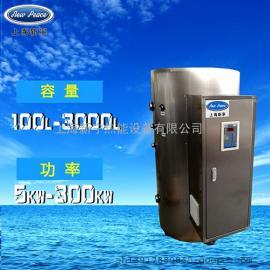 办公室采暖商用电热水器