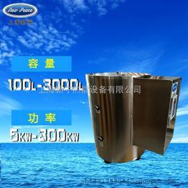容量455升功率18千瓦大型��崴�器
