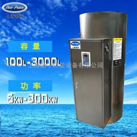 420L48千瓦380V电热水器