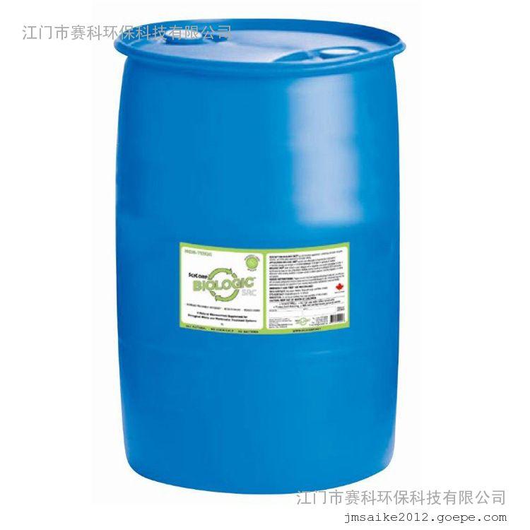 皮革污水硫化氢除臭剂