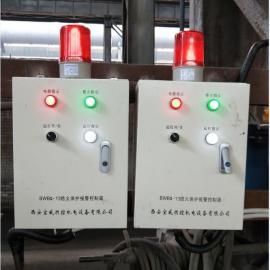 熄火报警控制器BWBQ-13钢厂烤包器专用
