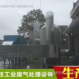 惠州某某涂料有限公司车间有机废气治理工程案例