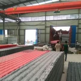 昆明ASA树脂瓦厂