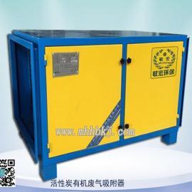 云南昆明贵州贵阳蜂窝活性炭工业废气吸附器生产商