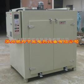 电加热400度高温烘箱 热风循环工业高温烘箱 节能型高温烘烤箱