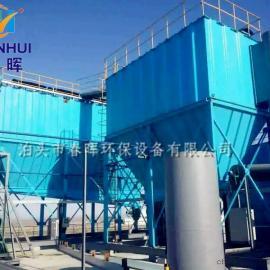 江苏抚州锅炉省煤器锅炉布袋除尘器加旋风阻火器设计方案