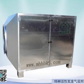 顺德弹簧厂蜂窝活性炭工业废气吸附处理设备