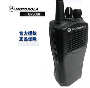 摩托罗拉GP3688高功率对讲机特价供应