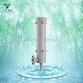 [泰誉] 旋流曝气器_旋流微泡曝气器_可提升旋流曝气器_上海泰誉
