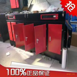 UV光氧废气处理设备处理工业喷漆房空气净化器保过环评