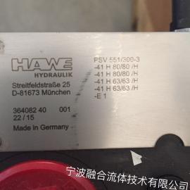 四联多路阀PSV551/300-3 -41H80/80/H现货