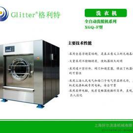 15公斤水洗机参数, 25公斤水洗机报价, 35kg水洗机生产厂家