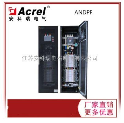 ANDPF 列头柜 直流配电柜 开关柜 服务器列头柜 智能配电柜
