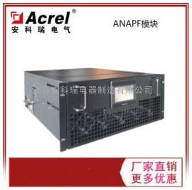 有源滤波器 APF有源滤波柜 动态无功补偿 谐波补偿
