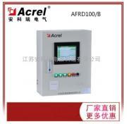 安科瑞 防火门监控系统 AFRD防火门监控 常开防火门监控