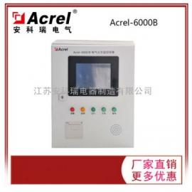 剩余电流式电气火灾监控系统 Acrel-6000 柜体式 壁挂式 琴台式