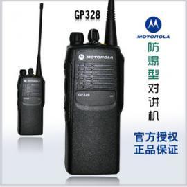 摩托罗拉GP328防爆对讲机原装正品特价供应