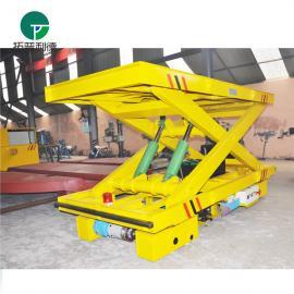 牵引轨道平车20吨电动台车工业电动轨道过跨车液压轨道平板车