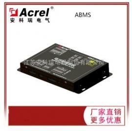 锂电池管理系统 BMS电池保护板 磷酸铁锂电池管理系统厂家