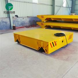 KPT-5T 拖电缆线供电式轨道电动平板车 烤漆房防爆搬运小车