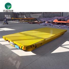 KPT拖缆供电轨道电动平板车