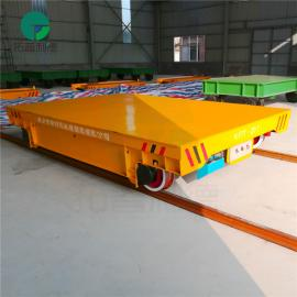 专业生产电动平板车+380V拖缆轨道过跨平车+摆渡地爬车设计图纸